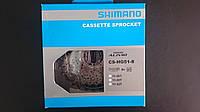 Кассета Shimano Alivo CS-HG51-8 8 cкоростей
