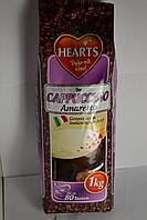 Капучино Hearts Ameretto 1 кг