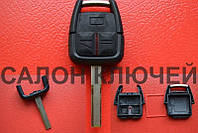 Корпус ключа Opel Vectra C 3 кнопки