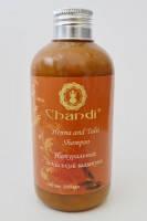 Chandi - Натуральный индийский шампунь Хна и Тулси Henna and Tulsi Shampoo - 200 ml ( EDP65544 )