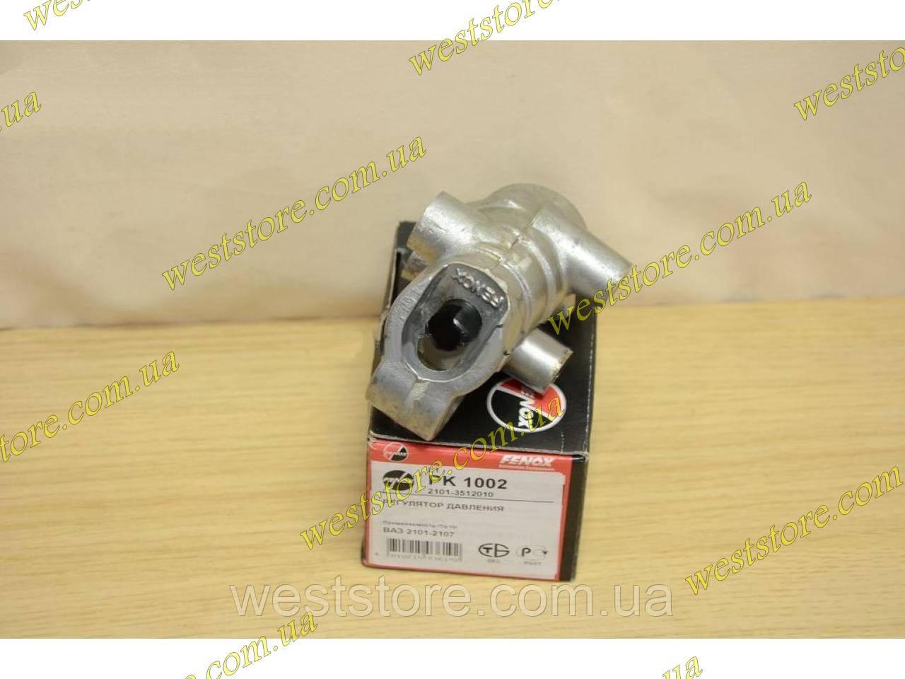 Регулятор давления тормозов (колдун) ваз 2101 2102 2103 2104 2105 2106 2107 Фенокс Fenox PK 1002L1