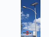 15 Вт Уличный автономный фонарь с солнечной батареей