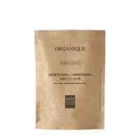 Organique -  Альгинатная (водорослевая) маска для лица с тыквой и глюкозой Dermo Expert Algae mask Eye - 50 g ( EDP65576 )