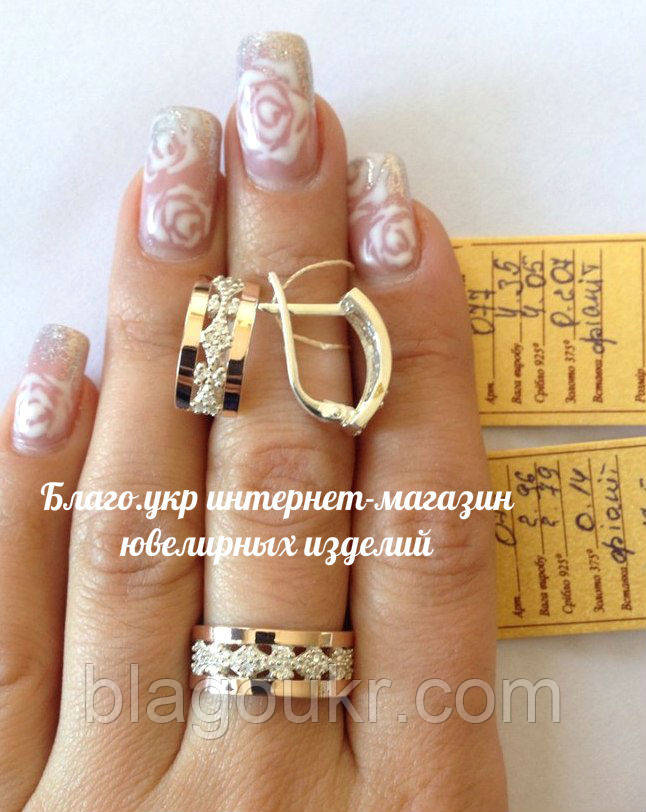 Серебряный гарнитур с золотыми пластинами