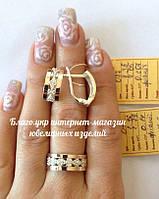 Серебряный гарнитур с золотыми пластинами, фото 1