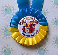 Медаль Выпускник детского сада веночек в национальном стиле