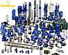Насосы промышленные отечественные и европейских аналогов