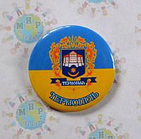Значок символика города Тернополь