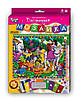 Набор для творчества Блестящая мозаика Danko Toys