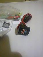 """USB зарядное устройство 2 port для а-м """"Приора"""" """"Гранта"""", """"Калина-2"""""""