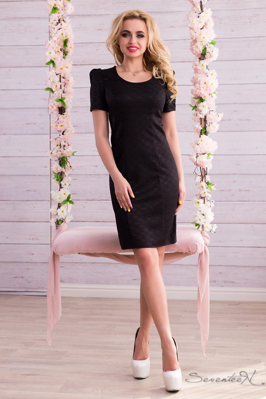 ac7c0093ced Женское классическое чёрное платье + большой размер  продажа