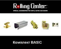 Фурнитура ROLLING CENTER BASIC (Италия) комплект консольный для откатных ворот до 400 кг