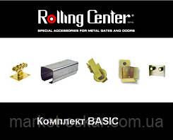 Фурнитура ROLLING CENTER BASIC (Италия) комплект консольный для откатных ворот до 450 кг