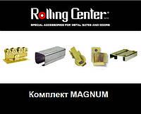 Фурнитура ROLLING CENTER MAGNUM (Италия) комплект консольный для откатных ворот до 1200 кг