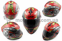 """Шлем-интеграл   """"HONZ""""   (mod:OP01) (size:M, красный)"""
