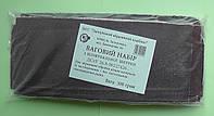 Весовой набор шлифовальной шкурки, 300 грамм