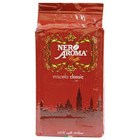 Кофе Nero Aroma Classic 250 грамм молотый (Италия) xcoffee, фото 1