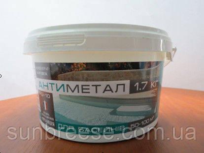 PG-15 Металл-контроль RX 1 л, жидкость Антиметал. ControlMetalRX