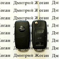 Ключ для SUBARU Outback, Tribeca, Liberty (Субару) 3 кнопки, чип и частота на выбор