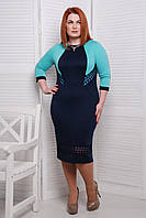 Платье женское трикотажное Анита синий/бирюза, фото 1
