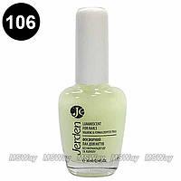 Jerden - Лак для ногтей №106 Фосфорный лак закрепитель Luminiscent For Nails 16мл