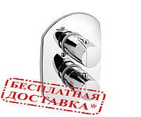 Смеситель для душа с термостатом DN 15 KLUDI OBJEKTA 357300538