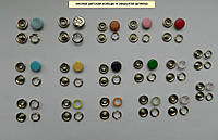 Кнопка трикотажная никель (белая, цветная)