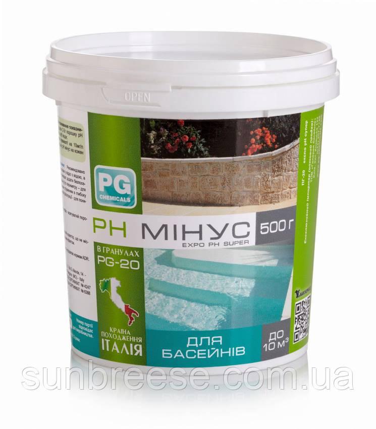 PG-20 рН минус 5 кг, гранулы (концентрат)