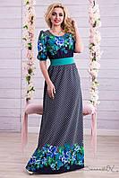 Женское длинное летнее платье + большой размер