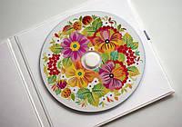 Нанесение изображения на CD и DVD диски