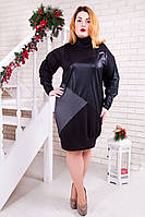 Платье стильное больших размеров Фрейя