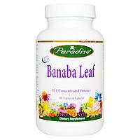 Банаба, сахар в норме, Paradise Herbs, 180 капсул