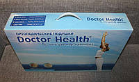 Подушка EMM Dr Health Latex Ortho