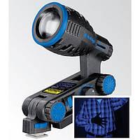 Dedolight LED 9W UV