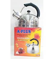 Чайник из нержавеющей стали 2,5 л со свистком многослойное капсульное дно А-Плюс AP-1324