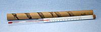 Термометр ТТЖ  для котла 250 °C, фото 1