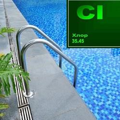 Хлорная обработка воды