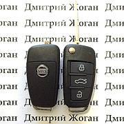 Выкидной ключ для Volvo S60, S80, V70, XC70, XC90 (Вольво) 3 кнопки, чип и частота на выбор