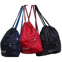 Рюкзак-мешок с расширением Wallaby 2827 разные цвета