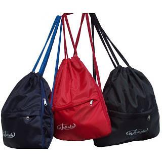 Рюкзак-мешок с расширением и карманом Wallaby 2827. Цвет в ассортименте
