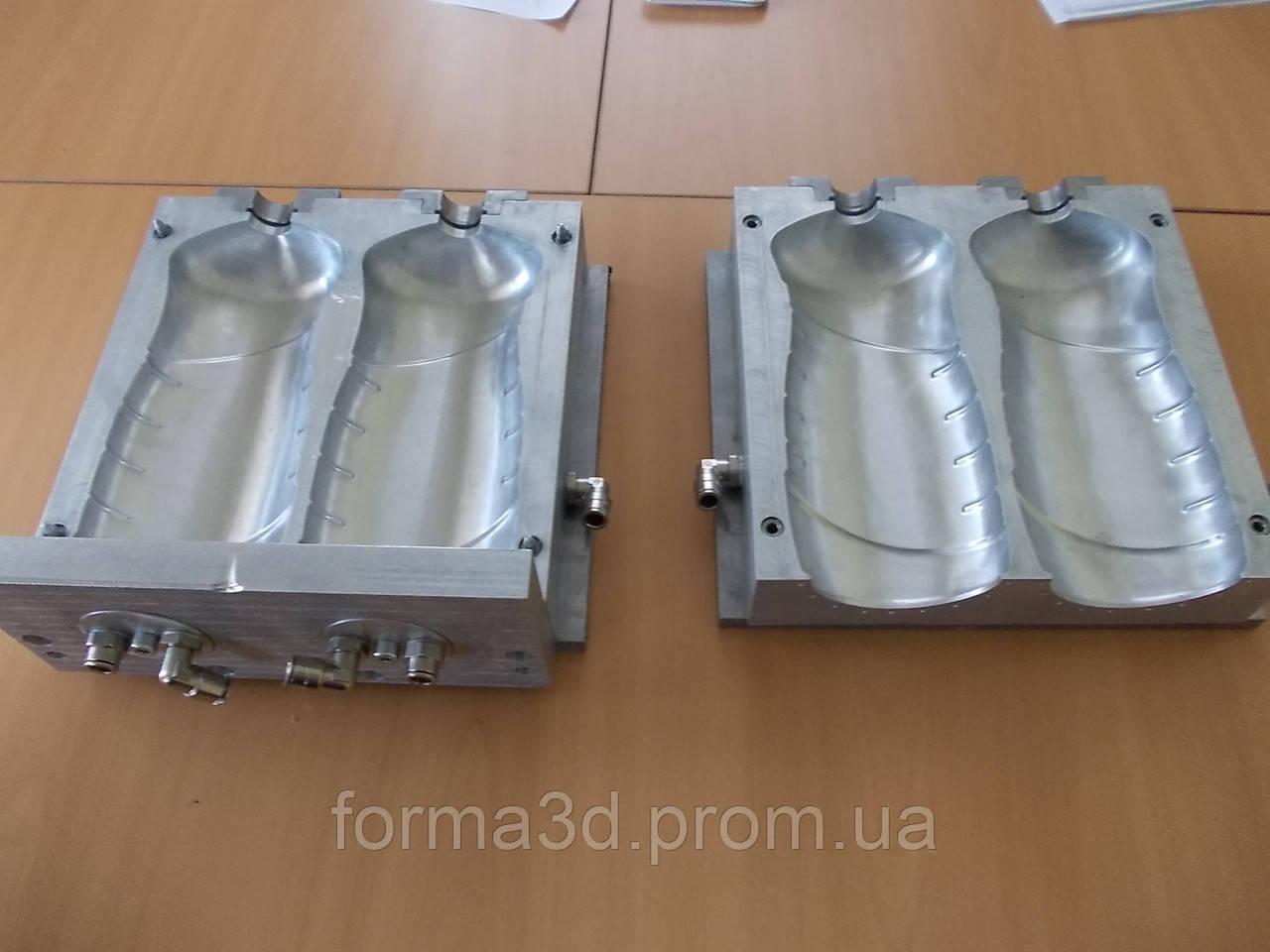 Пресс-формы для выдува ПЭТ бутылок