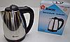 Чайник Domotec MS-A19 (MS-A29)