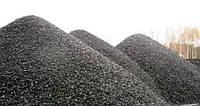Качественный уголь - антрацит.