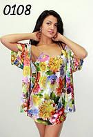 Женский ночной комплект халат + ночная рубашка шелк размеры 44-46 46-48