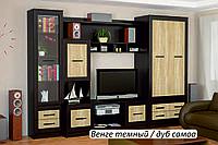 Стенка Каспий Мебель-сервис