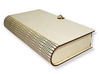 Деревянная заготовка - Шкатулка-книжка прямоугольная, размеры 140x240x45 мм, 1 шт