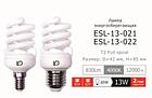 Энергосберегающая лампа LightOffer  13W E27 4000K, фото 3