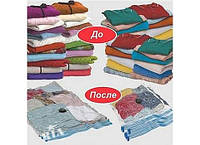 Вакуумные пакеты для хранения одежды 60х80, 70х100см