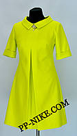 Платье №533