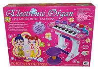 Синтезатор детский BB45D